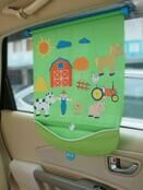 Koo-Di Car Window Fuzzi Fun Blind additional 1