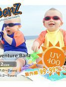Baby Banz Adventure Sunglasses - Pink additional 3