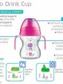 MAM Learn to Drink Cup 190ml with Handles and Soother additional 3