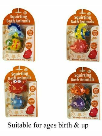 Squirting Bath Animals (assorted designs) 2 Pack